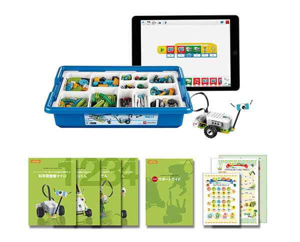WeDo 2.0 for home